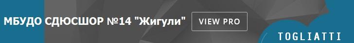 zhiguli-14.ru