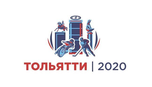 Всем! Всем! Всем! Принимайте участие в общественной акции «Время Тольятти 2020»!!!